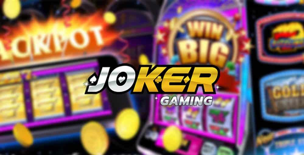 เล่นสล็อตออนไลน์ ค่ายเกม JOKER123 ยังไงให้ได้กำไรมากกว่า 3 เท่า
